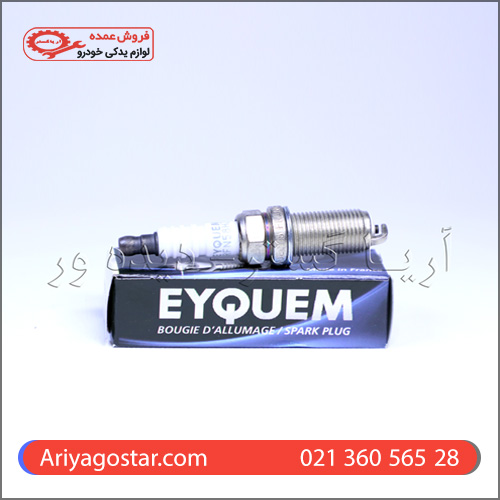 شمع موتور پایه بلند اکیوم کد RFN58HZ