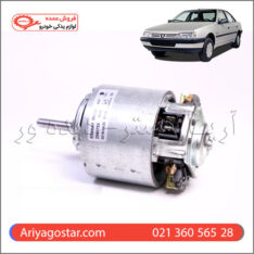 قیمت موتور بخاری 405 امکو