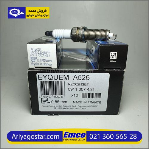 شمع موتور یورو 4 EYQUEM
