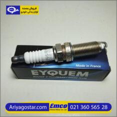 قیمت شمع موتور یورو 4