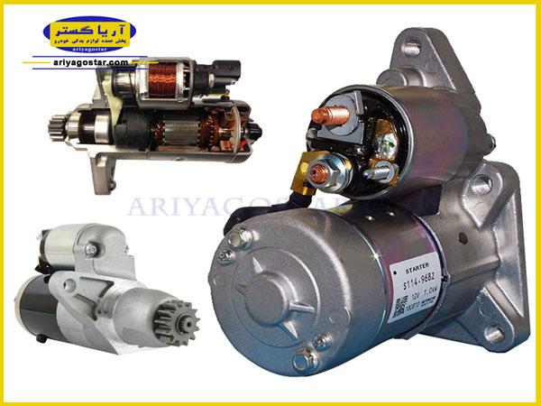 اجزای اصلی تشکیل دهنده موتور استارتر خودرو عبارتند از: